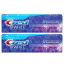 ★クレスト3Dホワイト ラディアントミント歯磨き粉 136g×2 お買い得セット (Crest 3D Radiant Mint)