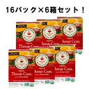 ★【6箱セット】Traditional Medicinals...