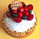 【メッセージプレート付き】木苺のホワイトバースデーケーキ14cmバースデーケーキ誕生日ケーキ記念日母の日スイーツプレゼント苺ケーキギフト御祝い結婚記念日キャンドル5本付き