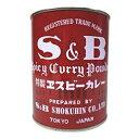 SB カレー粉 400g 【16P03Nove15】
