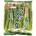 【冷凍】グリーンアスパラガス 500g 中国産 【16P03Nove15】