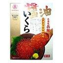 【冷凍】 北海道いくら醤油漬け500g 【16P03Nove15】