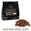 【冷蔵】ヴァローナチョコグアナララクテ41%1kg