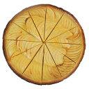 【冷凍】ポモーン アップルタルト 8号 750g (12カット)|誕生日|結婚式|バレンタイン|お祝い|クリスマス|リンゴ|林檎|apple|pomone