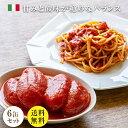 【送料無料】【同梱不可】ラボンタ ホール トマト #1 (2550g)×6缶SET