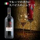 【よりどり6本以上、送料無料】1500ml Spinelli Montepulciano |マグナム スピネッリ モンテプルチアーノ ダブルッツォ イタリア 赤ワイン