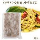 【冷凍】 イイダコ 20/40 2kg【1個口6袋まで】