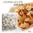 【冷凍】  ミニ甲イカ seppioline 1kg