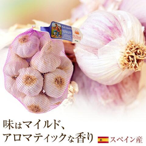 紫にんにく スペイン産 約950g | パエリア、タパス、アヒージョなどに最適! | Ajo Santo アホモラード Aglio Viola IGP認定 アリシン ニンニク 大蒜 Garlic aglio