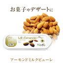 【冷凍】 フルティエール アーモンドミルク ピューレ 1kg