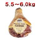 【冷蔵】【送料無料】約5.5〜6.0kg Fior di Maso社 イタリア産プロシュット 骨なし 生ハム原木 ボンレス 【05P03Nove15】