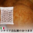 【冷凍】 モンテベッロ アランチーニ ライスコロッケ 30g×50ヶ