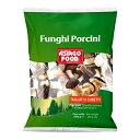 【冷凍】 イタリア 冷凍ポルチーニ茸 キューブカット 1kg アシアーゴ社 ASIAGO FOOD