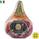 【冷蔵】【送料無料】 約6.7〜7.2kg イタリア産 パルマ 生ハム プロシュット 24ヶ月