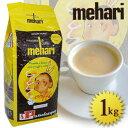 イタリア・パッサラックア社「メハリ」エスプレッソコーヒー豆 1kg Passalacqua Mehari 【16P03Nove15】