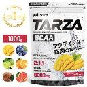 TARZA(ターザ) BCAA パウダー 1kg 国産 マンゴー グレープ レモンライム オレンジ パイナップル ピンクグレープフルーツ 風味 分岐鎖アミノ酸 サプリメント スポーツ トレーニング