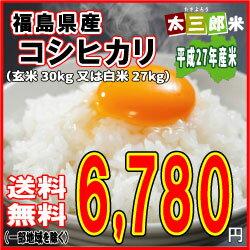 U.S. 30 kg 27 year, Fukushima Prefecture produced rice 30 kg 10P05Dec15