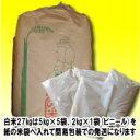 米 30kg 送料無料28年度 福島県産 ひとめぼれ 玄米...