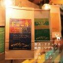 Δタソガレコーヒー ドミニカ プリンセサ ワイニー ナチュラル[200g] 送料無料/シングルオリジン/コーヒー豆/TASOGARE COFFEE STAND/自..