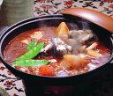 くつくつ小さなビーフシチュー1食180g チタカ ビーフシチュー シチュー 洋風料理