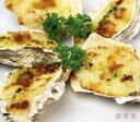 ミニ牡蠣グラタン12個入 GFCグラタン・ドリア 洋風料理 【冷凍食品】【業務用食材】【10800円以上で送料無料】