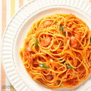 Olivetoスパゲティ・ナポリタン300g ヤヨイ食品 ナポリタン パスタ・マカロニ 洋風料理 【冷凍食品】【業務用食材】【8640円以上で送料無料】