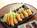 串揚げバラエティ210g 極洋 串揚げ 和風料理 【冷凍食品】【業務用食材】【8640円以上で送料無料】