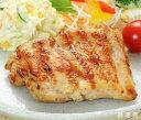炭火若鶏きじ焼(塩)720g(6個入) 味の素 きじ焼 鶏・鴨肉の調理食品 和風料理 【冷凍食品】【業務用食材】【10800円以上で送料無料】