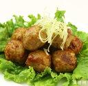 ミートボール(鶏肉)1kg トップシェフ ミートボール 鶏・鴨肉の調理食品 和風料理 【冷凍食品】【業務用食材】【8640円以上で送料無料】