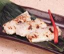 甘鯛西京焼(焼済)約20g×10切入 大市珍味鯛 魚料理