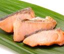 サケ塩焼き30g×10枚入 ジェフダ サケ 魚料理 和風