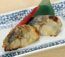 サワラ西京焼約20g×10個入 ジェフダ サワラ 魚料理
