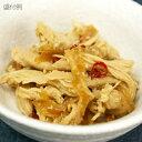 蒸し鶏中華くらげ500g 鳥泉 くらげ 小鉢・惣菜 和