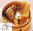 繁盛豚肉ちまき約45g×10個 テーブルマーク ちまき おにぎり・寿司 ご飯物 【冷凍食品】【業務用食材】【10800円以上で送料無料】
