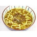 具付麺カレーうどんセット260g キンレイ カレーうどん 麺...