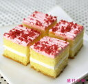 シートケーキ54いちご1シート(54カット) ファミール ケーキ 洋菓子 【冷凍食品】【業務用食材】【10800円以上で送料無料】