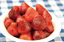 イチゴ500g 神栄 ケーキ 洋菓子 【冷凍食品】【業務用食材】【8640円以上で送料無料】