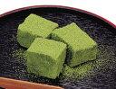 わらび餅(抹茶)1kg 和菓子 【冷凍食品】【業務用食材】【8640円以上で送料無料】