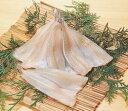 開ききす550g(30尾入) 魚介類食材 【冷凍食品】【業務用食材】【8640円以上で送料無料】