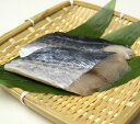 簡単クック骨なしさわら約80g×5個入 JFDA 魚介類食材 【冷凍食品】【業務用食材】【8640円以上で送料無料】