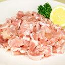 鶏モモ小間(ブラジル産)600g フーズタヒコ 鶏肉 生肉類 【冷凍食品】【業務用食材】【8640円以上で送料無料】