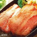ベーコン厚切り(8mm厚)500g 米久豚 生肉類 【冷凍食品】【業務用食材】【8640円以上で送料無料】