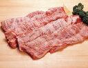 旨加工牛ハラミ1kg エスフーズ 牛 生肉類 【冷凍食品】【業務用食材】【8640円以上で送料無料】