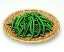 冷凍すじなしいんげん豆 S 500g 豆・ナッツ 野菜類 【冷凍食品】【業務用食材】【8640円以上で送料無料】