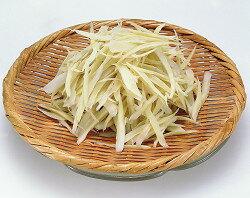 冷凍牛蒡ささがき1kg 野菜...