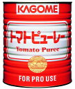 トマトピューレー1号缶 カゴメ トマトピューレ トマトソース 洋風調味料 【常温食品】【業務用食材】【8640円以上で送料無料】