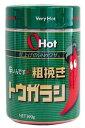 Oh!Hotグリーン300g 富士食品工業 タバスコ・ホット 洋風調味料 【常温食品】【業務用食材】【8640円以上で送料無料】
