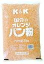 オレンジパン粉(ソフト・中目)2kg 国分 パン粉 洋風調味料 【常温食品】【業務用食材】【8640円以上で送料無料】