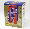 PLUS徳用和風だし1kg(500gx2袋) JFDA だしの素 和風調味料 【常温食品】【業務用食材】【8640円以上で送料無料】