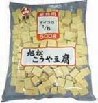 こうや豆腐サイコロ1/20カット 500g 旭松 乾物 和風調味料 【常温食品】【業務用食材】【5250以上で】